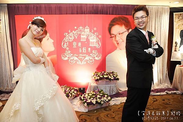 Wedding2-1304S.JPG