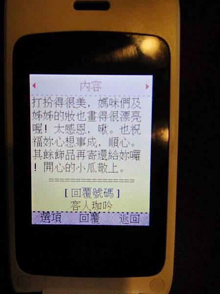 DSC019061.JPG