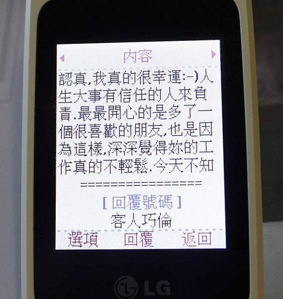 DPP_0003.JPG