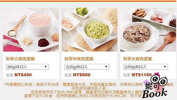 Tienyuan-1.jpg