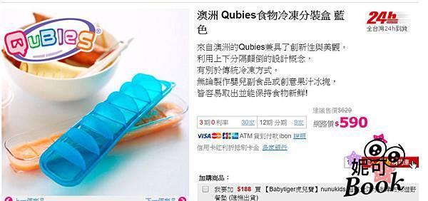 QUIBCS.jpg