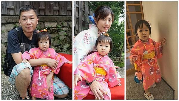 Day 3_kimono 4.jpg