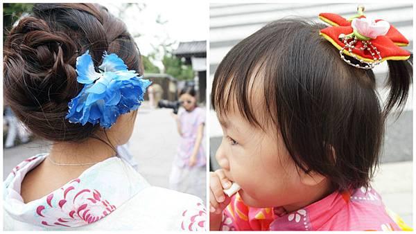 Day 3_kimono hair.jpg