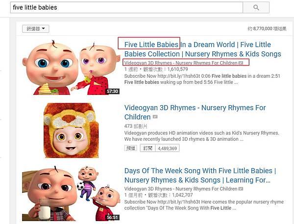 5 little babies 3.jpg
