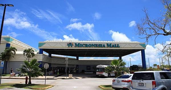 635792044962887388-Micronesian-Mall-02.JPG