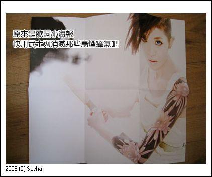 IMG_132401.jpg