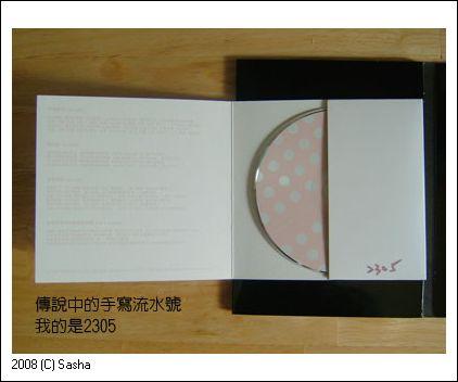 DSCF106201.jpg