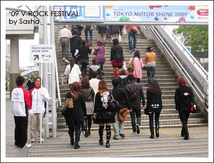 v_rock festival