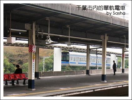 千葉市內單軌電車