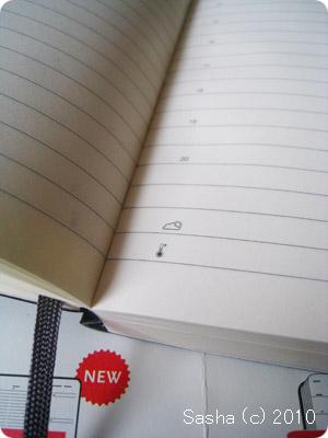 diary04