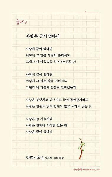 KakaoTalk_20150424_000711822