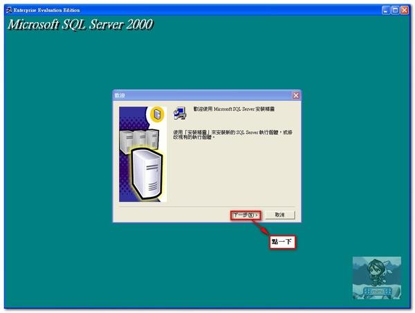 2000004.jpg