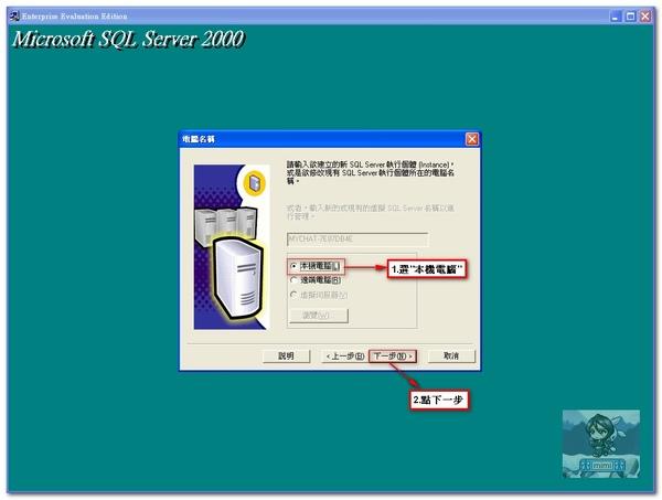 2000005.jpg