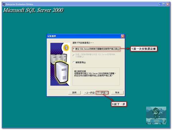2000006.jpg