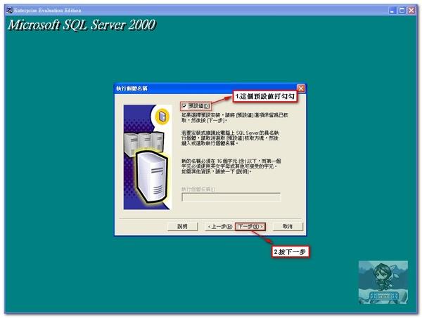 2000010.jpg