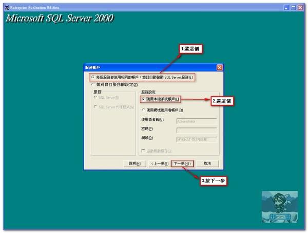 2000012.jpg