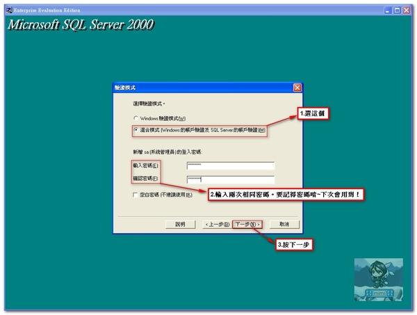 2000013.jpg