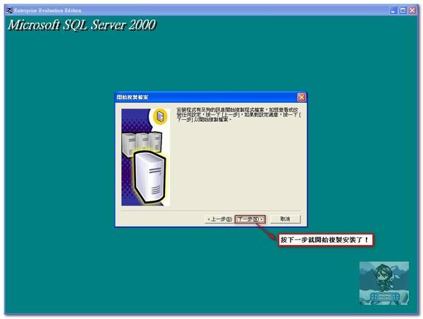 2000014.jpg