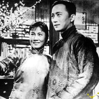 家(1956電影).jpg