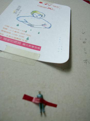 DSC02246 拷貝.JPG