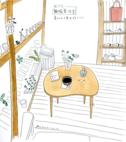 mukuri-cafe.JPG