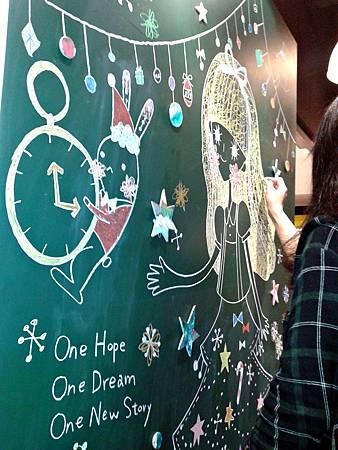【愛麗絲的聖誕之夢】櫥窗創作展 -1.jpg