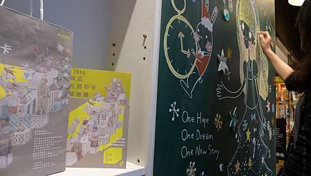 【愛麗絲的聖誕之夢】櫥窗創作展 -19.JPG