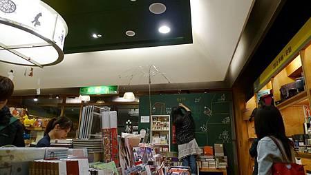 【愛麗絲的聖誕之夢】櫥窗創作展 -41.JPG