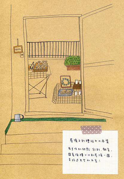 rosychang-001 拷貝.jpg