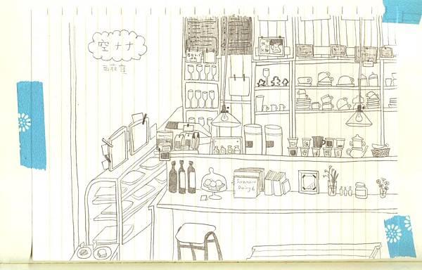 cafesoranana-01 拷貝.jpg