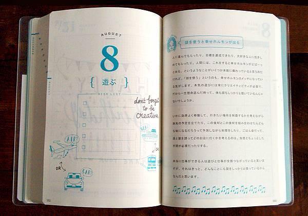 2015-11-04 10.35.12.jpg