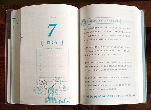 2015-11-04 10.35.26.jpg