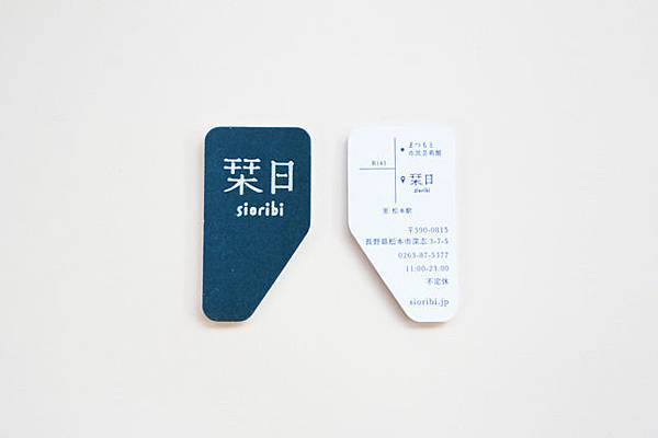 shioribi01.jpg