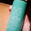 C360_2013-02-28-03-20-12