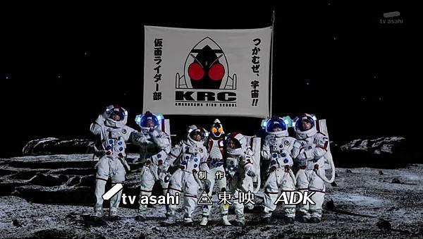 [Over-Time]_Kamen_Rider_Fourze_-_12SD_[1BEEC4A0].mp4_snapshot_03.22_[2011.11.28_18.05.41].jpg