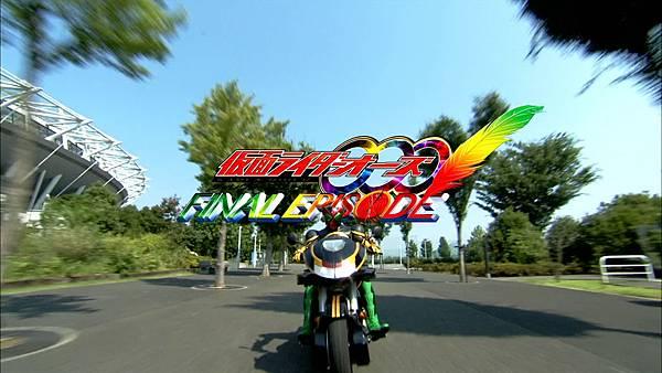 [Over-Time]_Kamen_Rider_OOO_Final_Episode_[720p][A8FCC72C].mkv_snapshot_04.34_[2012.09.08_09.41.14]