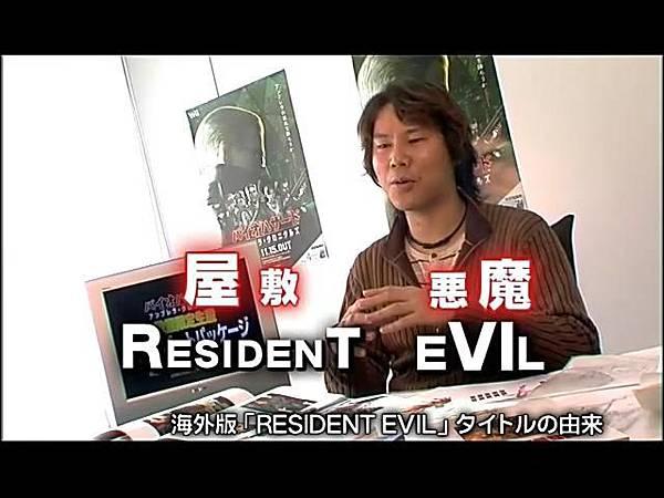 ゲームセンターCX バイオハザードEX.flv_snapshot_32.13_[2013.02.18_23.47.06]