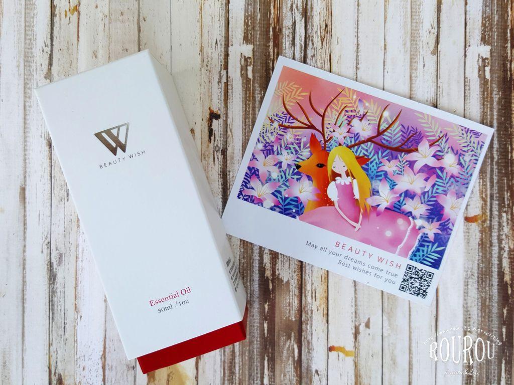 BeautyWish瞬效潤澤修護精華油1.jpg