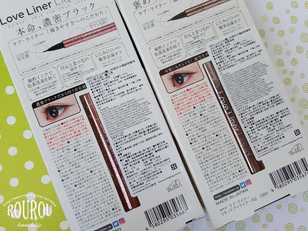 MSH隨心所欲眼線液筆新版2.jpg