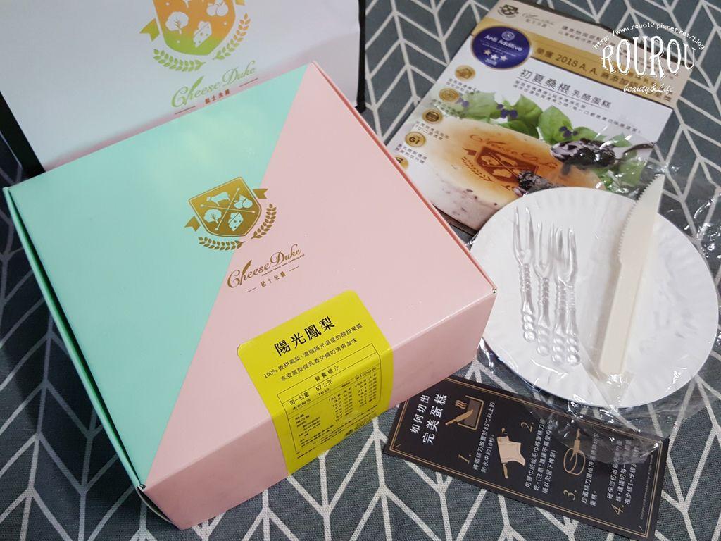 起士公爵陽光鳳梨乳酪蛋糕1.jpg
