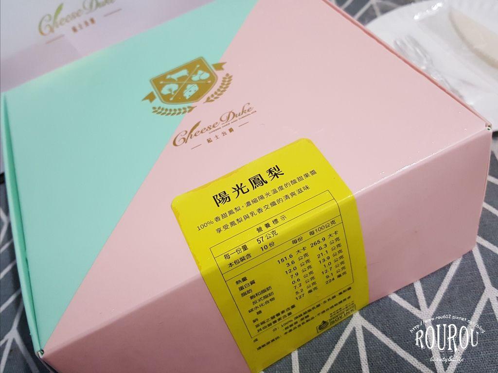 起士公爵陽光鳳梨乳酪蛋糕2.jpg