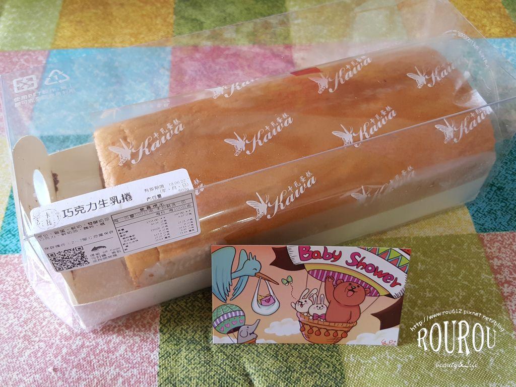 卡瓦斑斕起士+巧克力生乳捲9.jpg
