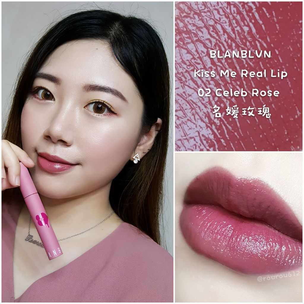 BLANBLVN 粉霜+唇釉16.jpg