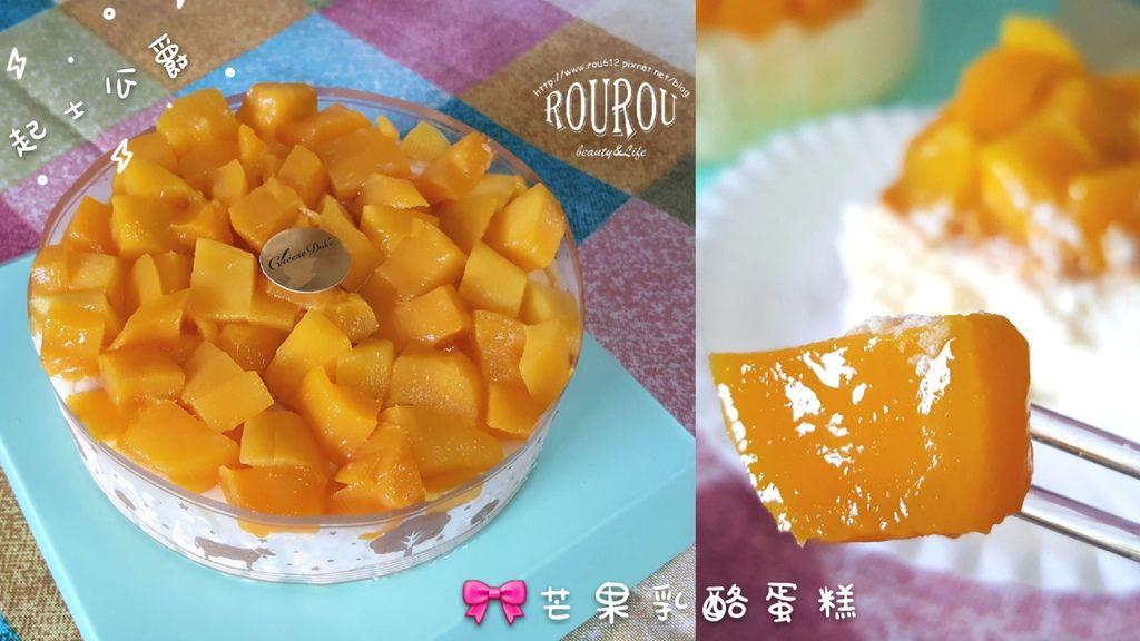 起士公爵夏日派對芒果乳酪蛋糕.jpg