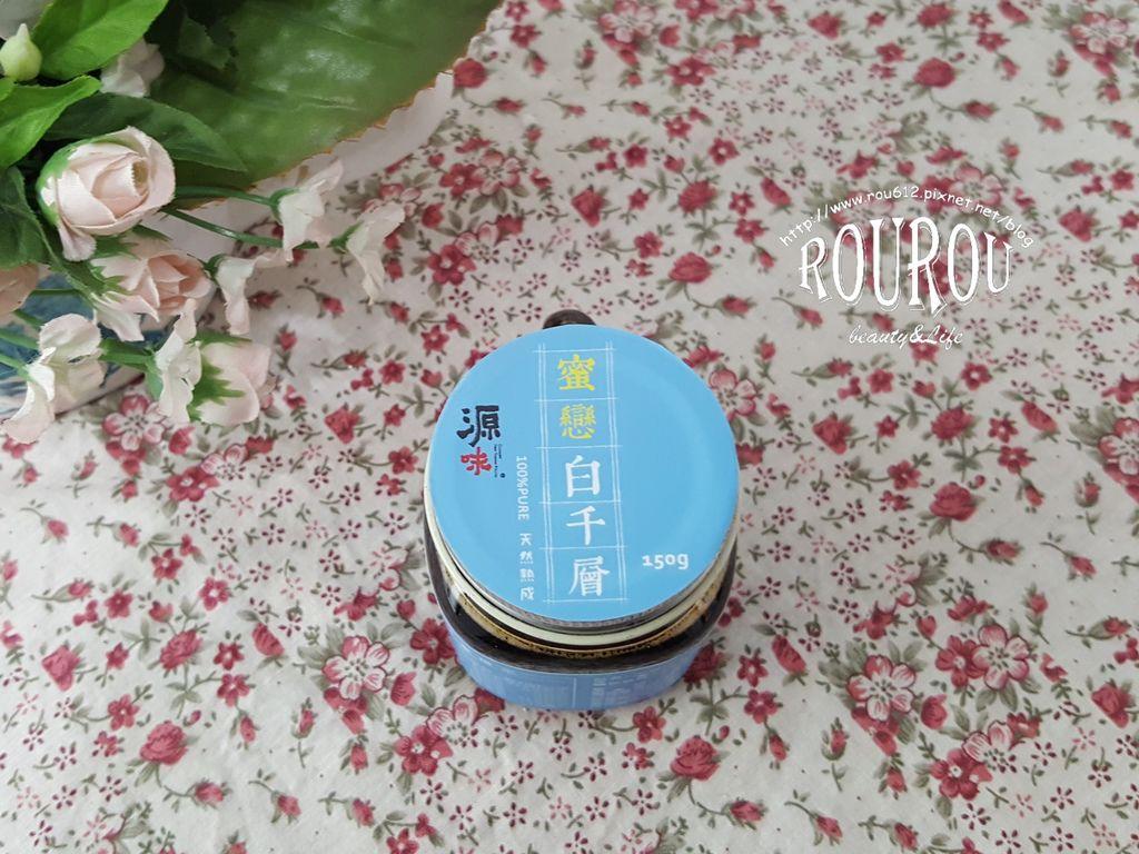 蜜戀白千層蜂蜜1.jpg