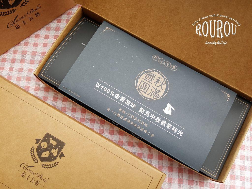 起士公爵中秋費雪禮盒3.jpg