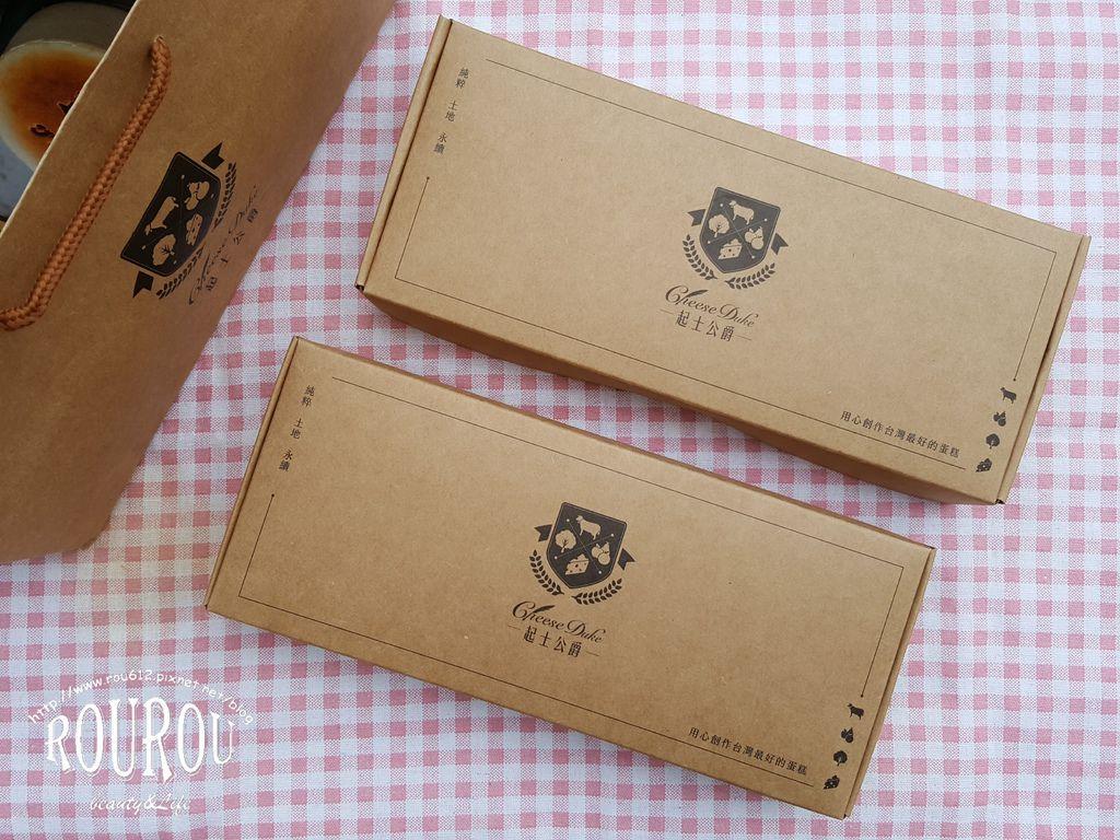 起士公爵中秋費雪禮盒1.jpg