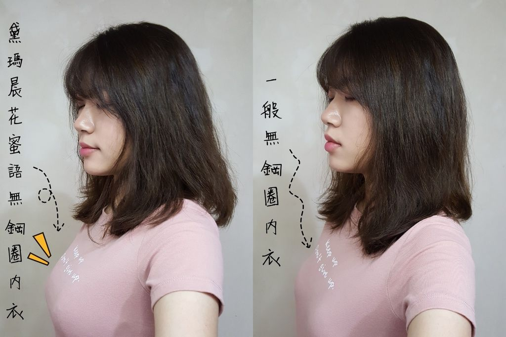黛瑪Daima晨花蜜語10.jpg