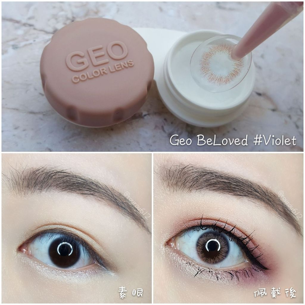 GEO BeLoved12.jpg