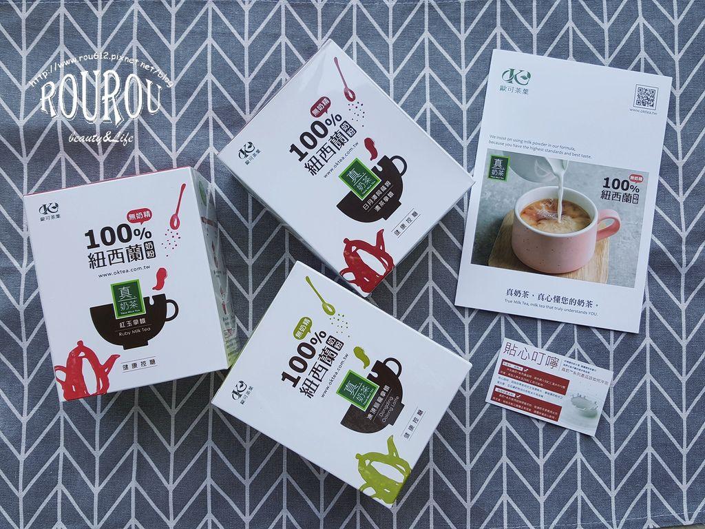 歐可真奶茶2.jpg